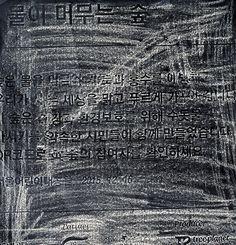 t117_A_texture_김은하_31