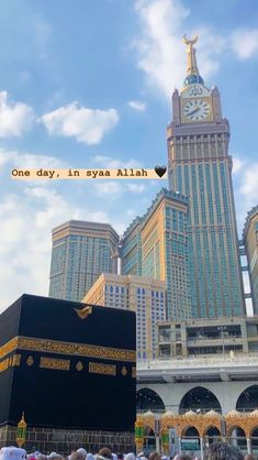 Mecca Islam, Hijrah Islam, Life Quotes Wallpaper, Islamic Quotes Wallpaper, Pretty Wallpapers, Funny Wallpapers, Allah, Portrait Quotes, Mecca Wallpaper
