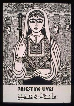 Burhan Karkoutly , The Palestinian Revolution Lives | The Palestine Poster Project Archives