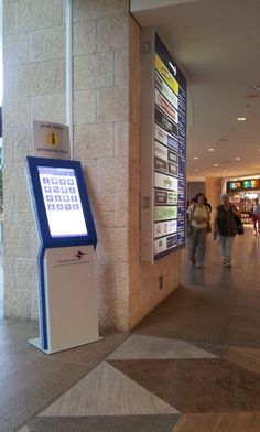 "IAA 32"" Touch Information Kiosk by Tal Kadouri, via Behance"