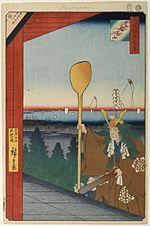 Hiroshige Cents vues d'edo Le mont Atago à Chiba 1856-58