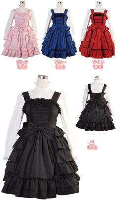 jsk pink and white/blue and black/red and black/all black