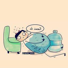DesertRose,;,قريبًا في رمضان ههههه,;,