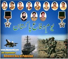 We celebrate every year on 6 septemeber as defence day Pakistan. Here we have a story of 6 September 1965 in Urdu. Read Online Urdu speech of September youm e difa 6 September 1965, 14 August Pics, Pakistan Defence, Pakistan Armed Forces, Pakistan Day, History Of Pakistan, Pakistan Independence Day Images, Bravery Awards, Best Speeches