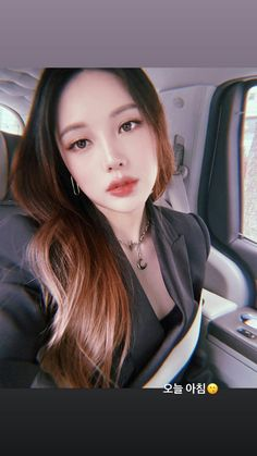Pretty Korean Girls, Cute Korean Girl, Pretty Asian, Beautiful Asian Girls, Korean Makeup Look, Korean Beauty, Asian Beauty, Pony Korean, Pony Makeup