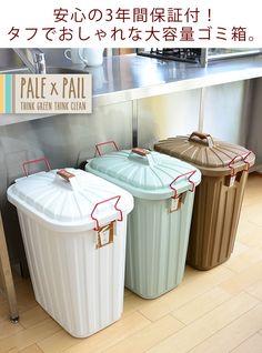 【楽天市場】ゴミ箱 /PALE X PAIL 60L 日本製 3年保証 キッチンゴミ箱 おしゃれ 北欧 人気 分別ゴミ箱 大容量ゴミ箱 ふた付きゴミ箱 フタ付きゴミ箱 屋外ゴミ箱 日本製ゴミ箱:雑貨ショップドットコム