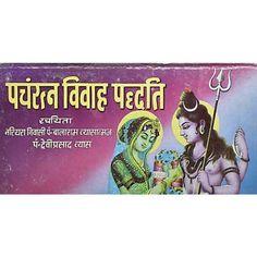Religious Books (धार्मिक पुस्तकें) | Buy Online Religious Books | Page 3 Religious Books, Book Pages, Books Online, Stuff To Buy