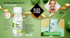 EVERY FRIDAY IS BLACK FRIDAY! ON LINE -ΦΥΛΛΑΔΙΟ ΠΡΟΣΦΟΡΩΝ - Gianna - George Oriflame Face Oil, Coconut Water, Oily Skin, Black Friday, Shampoo, Personal Care, Bottle, Personal Hygiene, Flask
