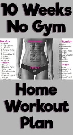 Check out the best at-home workout routine. They can be done at home.