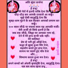 Om Sai Ram, Event Ticket