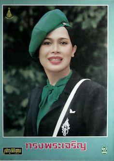 ทรงพระเจริญ King Thailand, Queen Sirikit, Bhumibol Adulyadej, King Photo, Her Majesty The Queen, History Class, King Queen, Kate Middleton, Thai Thai