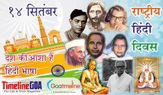 Goatimeline Team wishing all the Indians on the occasion of Rashtriya Hindi Diwas