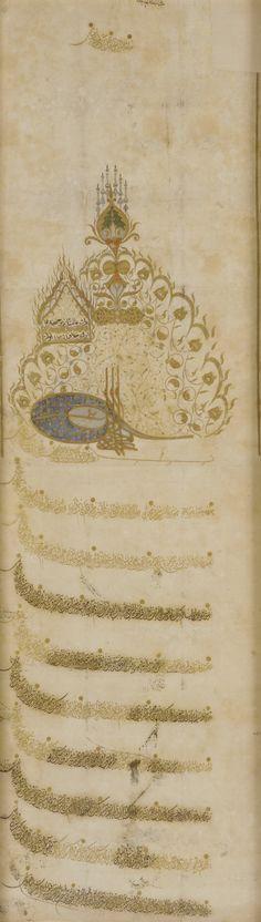 Imperial edict of Sultan Ahmed II 1694, Ottoman period Turkey