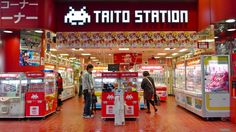 TAITO Game Stations