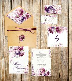 """Купить Акварельные цветы. Приглашения на свадьбу """"Акварельная феерия"""" - разноцветный, приглашения на свадьбу, пригласительные"""