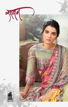 04f0c2fd4a Saawan by Sahiba Stylish Designer Printed Fancy Fabric Sarees Collection at Wholesale  Rate