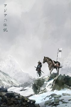 Samurai with his Horse Ronin Samurai, Samurai Warrior, Kendo, Samurai Artwork, Art Chinois, Ghost Of Tsushima, Art Asiatique, Samurai Tattoo, Art Japonais