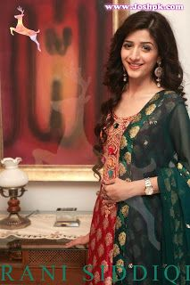 Rani Siddiqui Summer Collection 2013 For Ladies