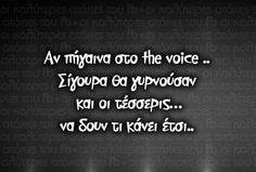 Image discovered by m e l. Find images and videos about greek quotes, greek and ellhnika on We Heart It - the app to get lost in what you love. Greek Memes, Funny Greek Quotes, Funny Picture Quotes, Stupid Funny Memes, Funny Facts, Funny Stuff, Favorite Quotes, Best Quotes, General Quotes