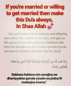 Islam Hadith, Alhamdulillah, Islam Quran, Islam Muslim, Muslim Love Quotes, Beautiful Islamic Quotes, Religious Quotes, Beautiful Dua, Hadith Quotes