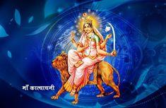Katyayani Mata Mantra (Om Katyayani Mahamaye) - Day Six Mantra of Navratri