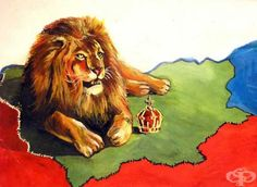 Bulgarian National Day of Freedom march What Can I Draw, Bulgarian Flag, Russian Folk Art, My Heritage, People Of The World, Art Drawings, Lion, Old Things, Symbols