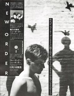 Japanese ad for New Order's 'Power, Corruption and Lies', as well as 'Blue Monday'