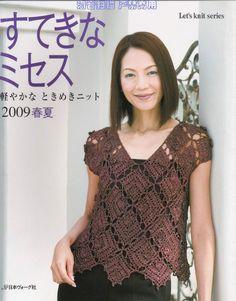 Lets knit series---钩针春夏 (1) - 紫苏 - 紫苏的博客