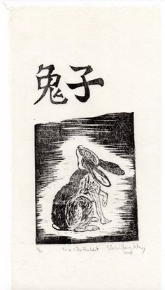 Tuz  The Rabbit Linocut 4th in Chinese Zodiac Limited by minouette, $20.00