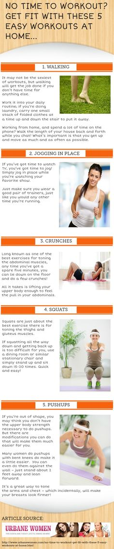 No Time To Workout? Get Fit With These 5 Easy Workouts At Home