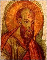Artwork Depicting St. Paul the Apostle