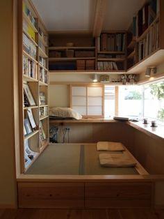Japanese Interior Design, Japanese Home Decor, Japanese House, Home Interior Design, Interior Architecture, Japanese Furniture, Minimal House Design, 3d Home, Cozy Room