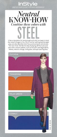 InStyle Magazine neutral know-how - STEEL
