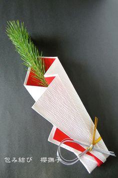 「キノハナツツミ」と「クサバナツツミ」 | 包み結び 櫻撫子のブログ