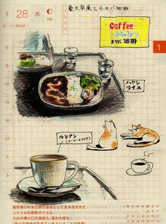 zunzunzuntaberu:2015/01/28 卒展とハヤシライスとルシアン 谷中の猫