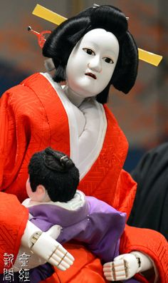 #Japan #bunraku