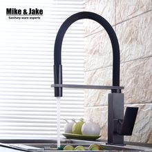 Novo preto puxar para baixo torneira da cozinha de bronze quadrado misturador da cozinha torneiras de cozinha pull out kitchen mixer torneira da pia tap MJ5556(China)