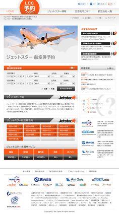 Satellite Site http://www.lcc-reservation.com