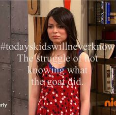 The struggle is real #todayskidswillneverknow