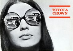 Toyota Crown ad