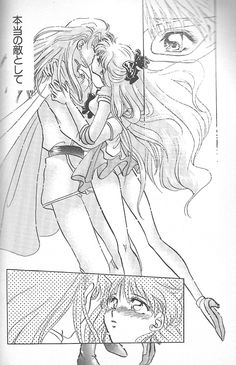 Sailor Moon Doujinshi / Venus and Kunzite