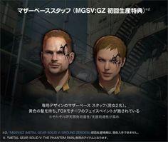 MGSV: The Phantom Pain Ground Zeroes Returning Staff Screenshot 2