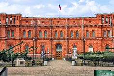 Museum of the Artillery, Engineers and Signal Corps in St Petersburg, Russia