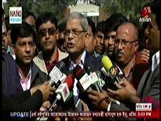 Today TV BD News Bangla Evening on Asian TV 18 January 2017 Bangladesh L...