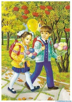 View album on Yandex. Creation Photo, Vintage School, Picture Story, Autumn Activities, Cute Illustration, Pretty Pictures, Cute Kids, Boy Or Girl, Childhood
