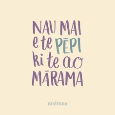 Home Teaching, Maori Designs, Kiwiana, Early Childhood, Laugh Out Loud, New Baby Products, Life Quotes, Hey Arnold, Inspirational Quotes