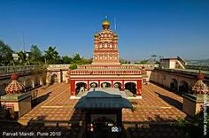 Parvati, Pune, Discover India, Hassle Free with www.ziptrips.in