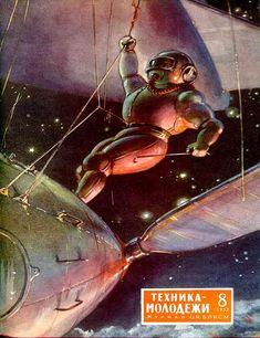 Trippy '70s Soviet Space Magazine Covers