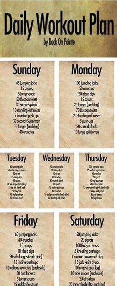 Not feeling up for the gym today or running behind on time? Choose from one of these routines on days you need to condense your workout. Try to repeat at least twice per workout.