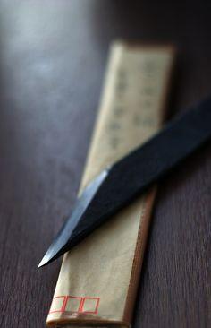 Kirisashi knife (blacksmith at Yoita)